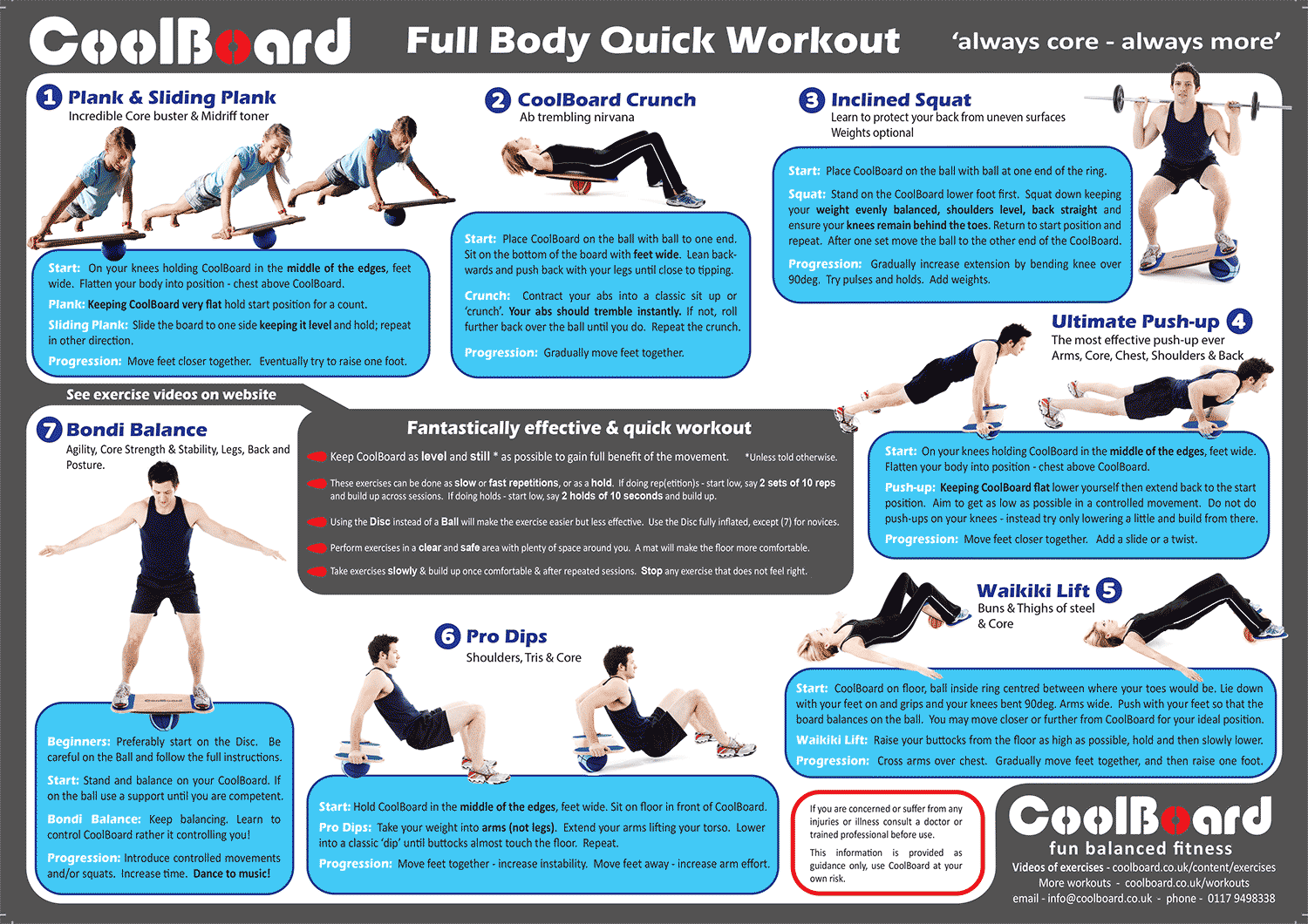 CoolBoard balance board core exercise workout, A3 wall chart, free with all packages, free to download,